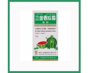 Water Melon Frost - Spray 3g