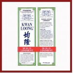Kwan Loong Medicated Oil